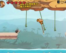 Ёж и обезьяна