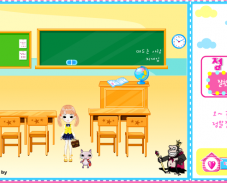 Переделка Школьного Класса