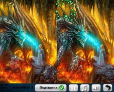 Найди отличия драконы