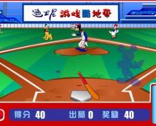 Бейсбол-Микки-Маус