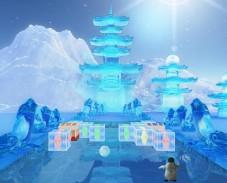 Сокровища льда