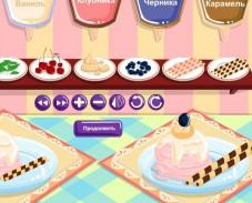 Дизайнер сладостей