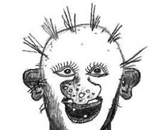 Ваше лицо