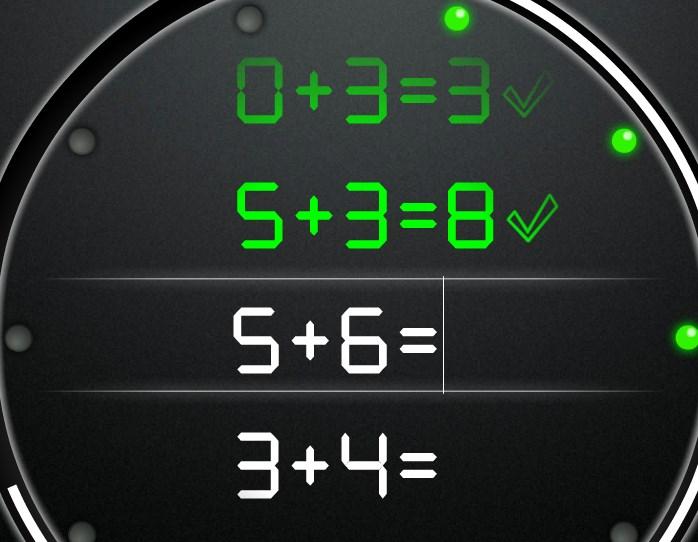 Быстрая математика