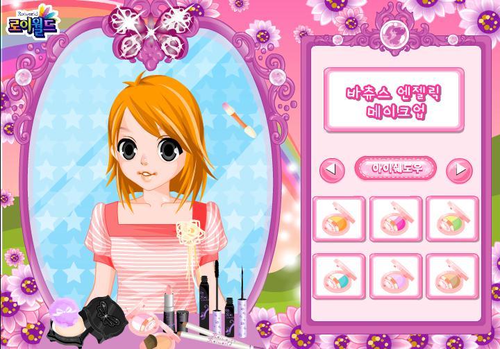 Игра Зеркало Красоты онлайн
