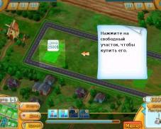 Игра Город Мечты онлайн
