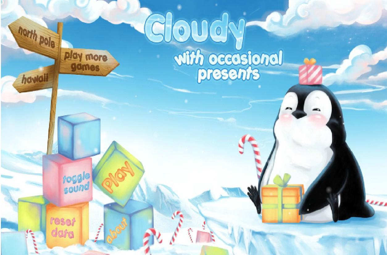 Игра Облачно с редкими подарками онлайн