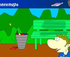 Игра Приключения Гриши онлайн