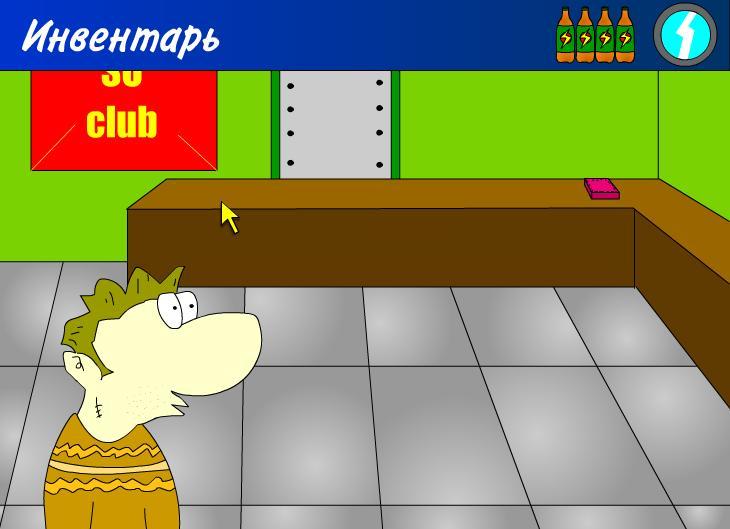 Игра Приключения Гриши 2 онлайн