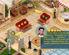 Игра Королева Вечеринок онлайн