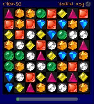 Игра Diamond Mine (Алмазная копь) онлайн