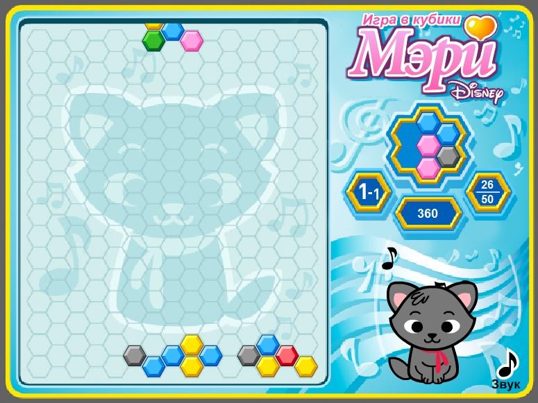 Игра в кубики с Мэри онлайн
