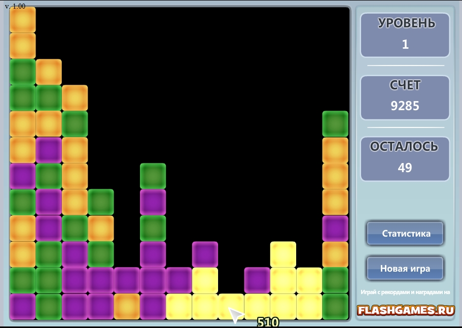 Игра Blockmover онлайн