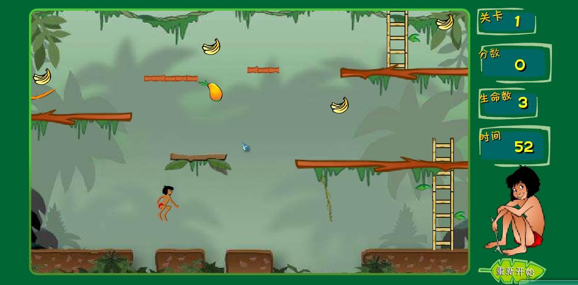 Игра The Jungle Book 2 онлайн