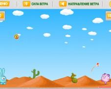 Игра Бросайка онлайн