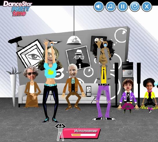 Игра Звезда танцев онлайн