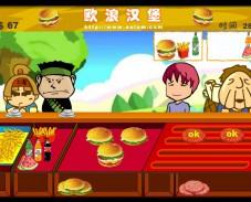 Игра Приготовь бургеры онлайн