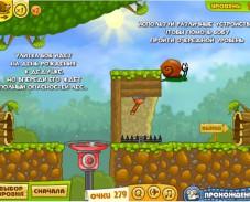 Игра Улитка Боб 2 онлайн