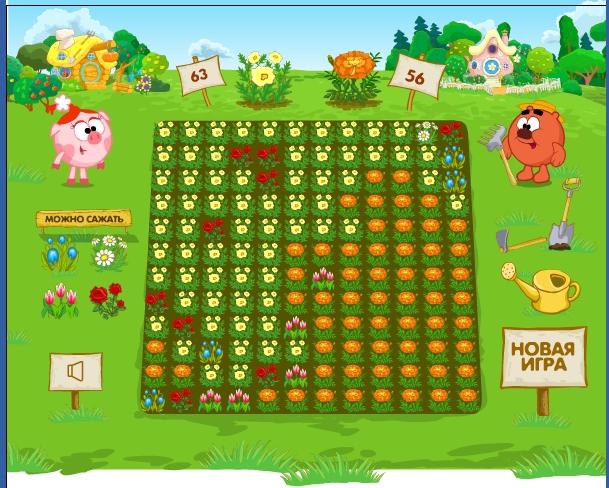 Игра Merry Gardener онлайн
