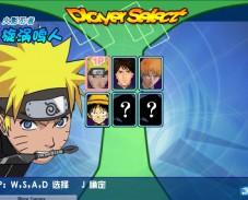 Игра Бой Блич и Наруто онлайн