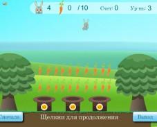 Игра Крутые летающие кролики онлайн