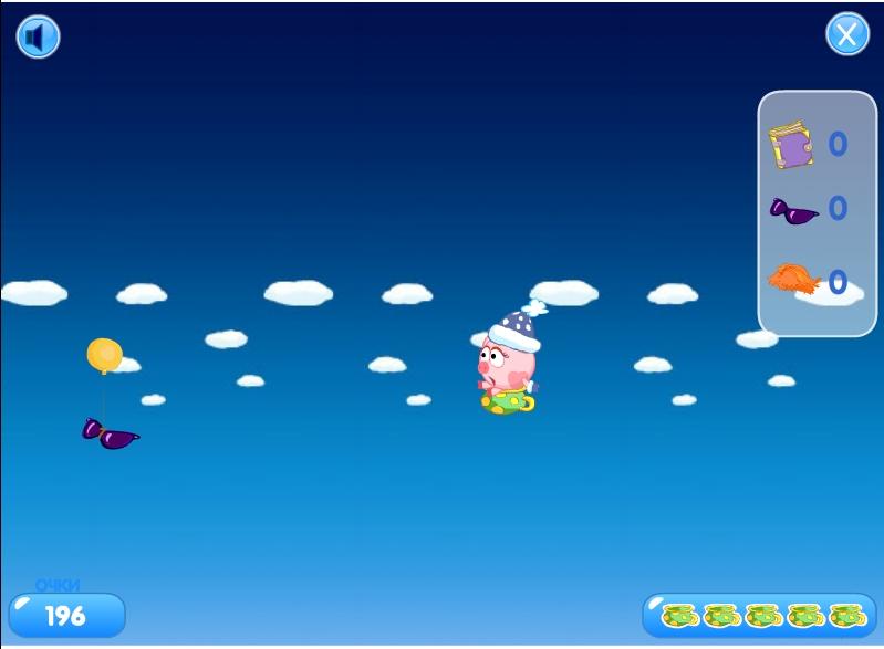 Игра Полет Нюши в горшке онлайн