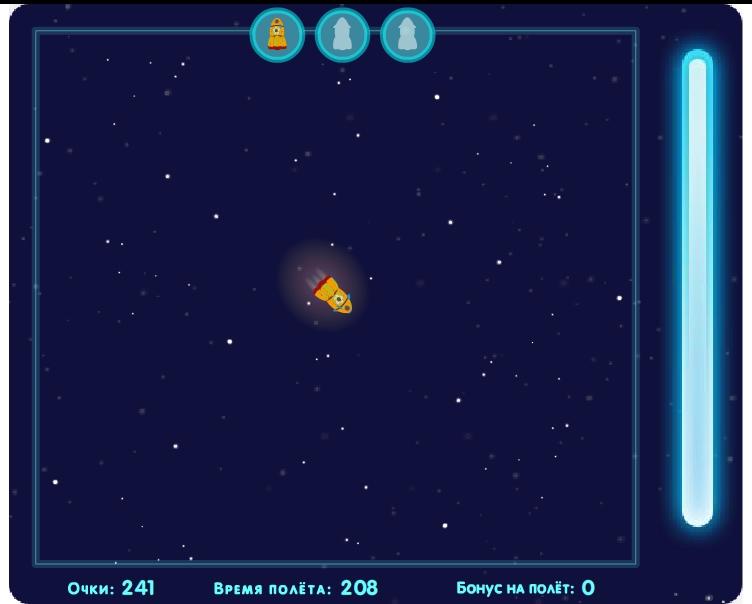 Игра Смешарики в космосе онлайн