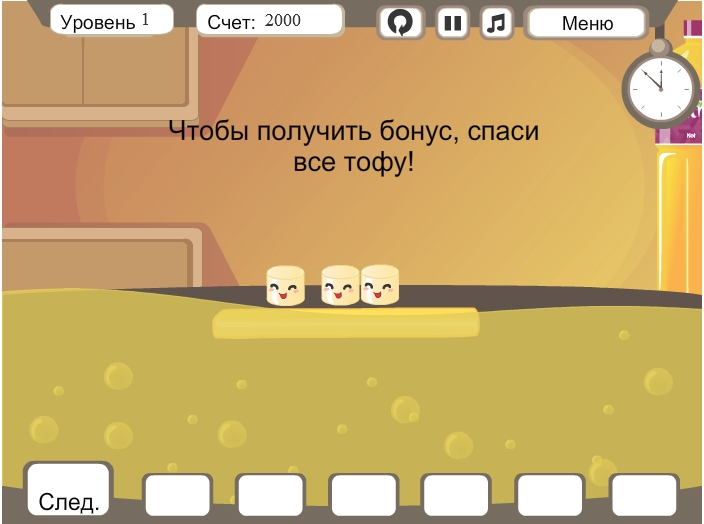Игра Спаси тофу онлайн