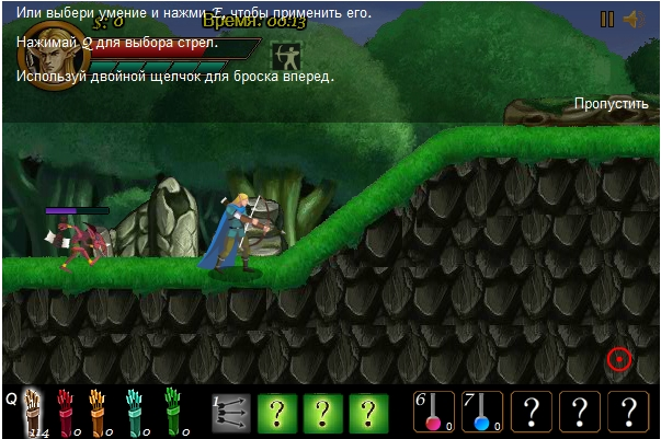 Игра Эльфийский лучник онлайн