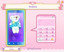 Игра Dial for Love онлайн