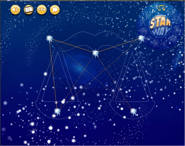 Игра Star Way онлайн