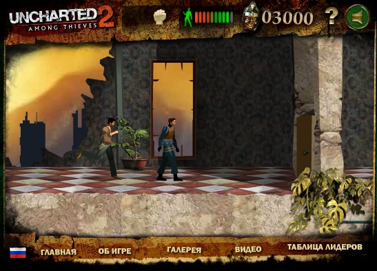 Игра Uncharted 2 онлайн