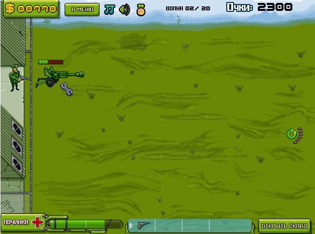 Игра Тактика команды и защиты онлайн