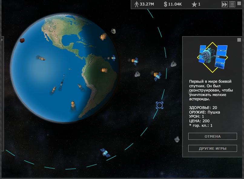 Игра Space Age онлайн