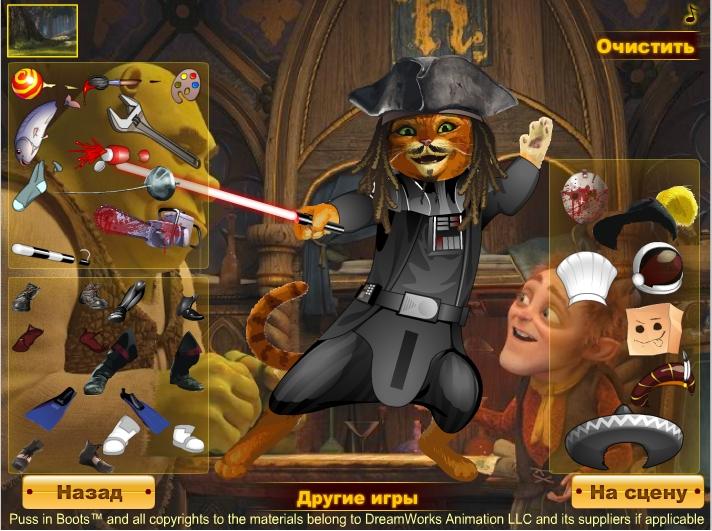 Игра Кот в сапогах — Игра на одевание онлайн