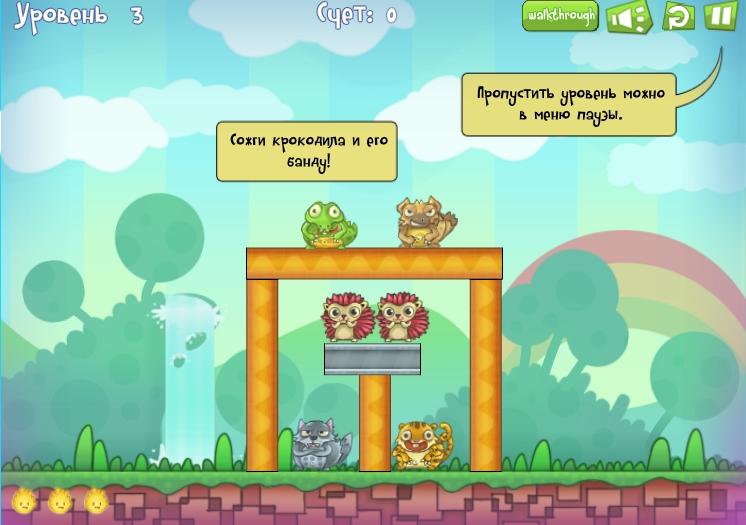 Игра Porcupyre онлайн