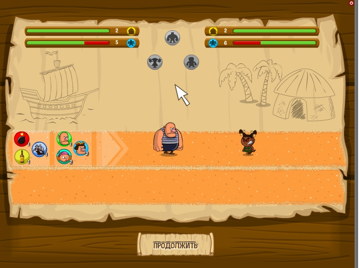 Игра The Dead Pirate's Chest онлайн