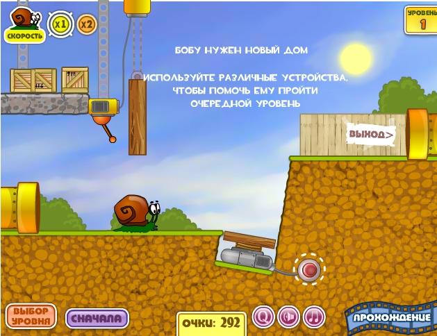 Игра Улитка Боб онлайн