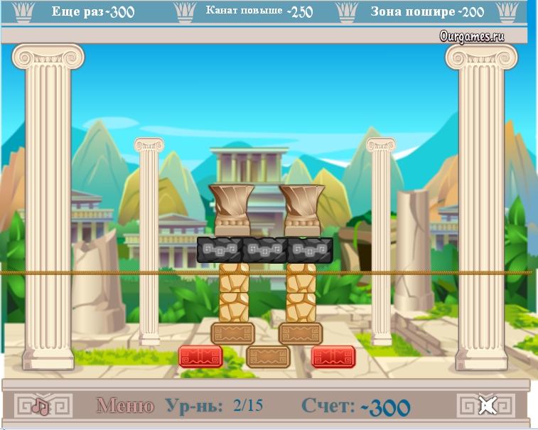 Игра Восстановление онлайн
