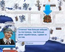 Игра Горнолыжный курорт онлайн
