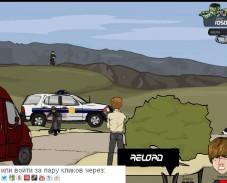 Игра Побег от полиции онлайн