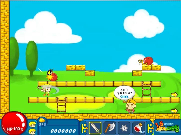 Игра Приключения ребенка онлайн