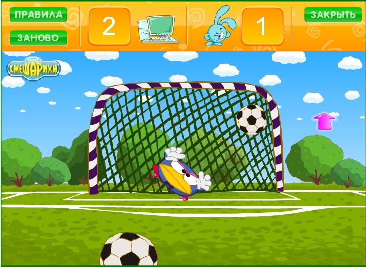 Игра Футбольный вратарь онлайн