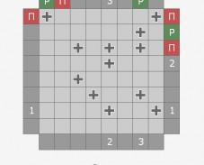 Игра Чёрный ящик онлайн