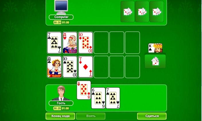 Игра Подкидной дурак онлайн