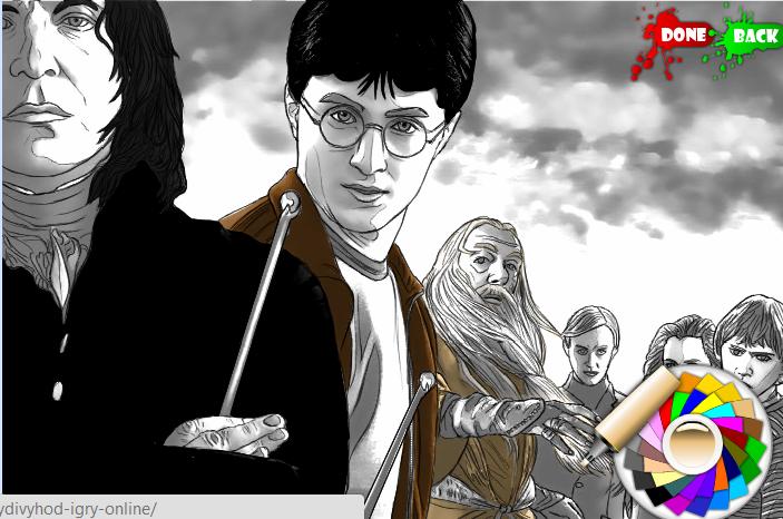 Игра Раскрась Гарри Поттера - играй онлайн