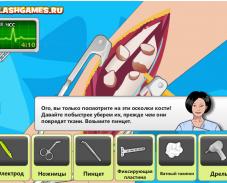 Игра Операция на руке 2 онлайн