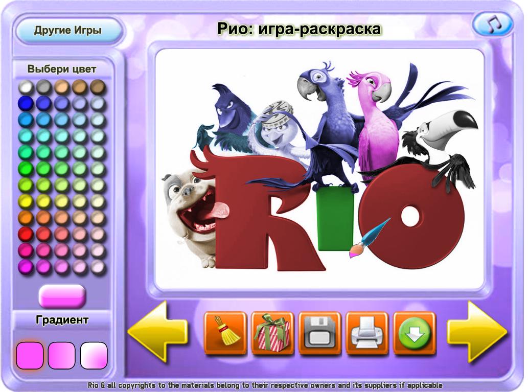 Игра Раскраска рио онлайн