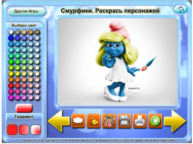 Игра Раскраска смурфики - играй онлайн