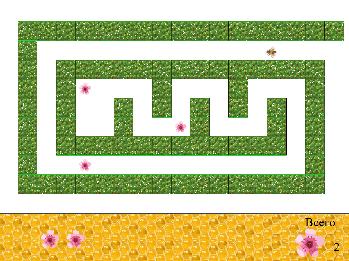 Игра Собери цветок онлайн